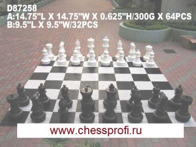 Средняя доска 14`` для больших шахмат - Пластик