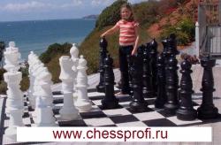 Гигантские шахматы (Фигуры) - Размер 36`` Стандартный