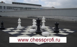Средняя доска 13`` для больших шахмат - Нейлон